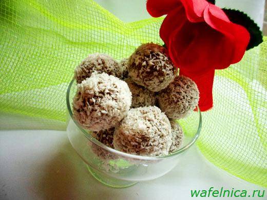 Вафельные конфеты